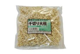 九州産 千切り大根(せんぎりだいこん) 九州の美味しい大根(だいこん)で作られました。 (鹿児島産・宮崎・九州産)1袋40g