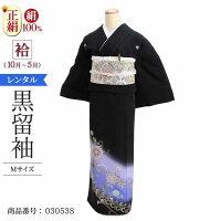 (留袖)青紫唐草