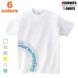 デザイン Tシャツ ビッグサイズ 水玉 円 ドット 柄 オリジナル 大きいサイズ 厚めの生地 人気のスタンダートTシャツ