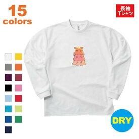 ロングTシャツ メンダコ 深海生物 パンケーキ かわいい メンズ レディース キッズ プリント XL XXL イラスト