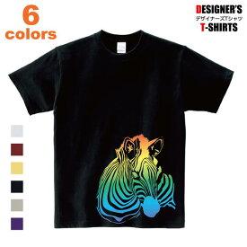 Tシャツメンズ 半袖 おおきいサイズ オリジナル しまうま レインボー ゼブラ 動物 ゆったり ビッグ BIG