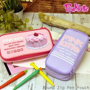 PINK latte ピンクラテ PINK-latte ラウンド ポーチ ペンケース 筆箱 ペンポーチ 鉛筆 えんぴつ ボールペン シャーペン 筆記具 キャップ ペンケース ペンポーチ キッズ ジュニア かわいい おしゃれ