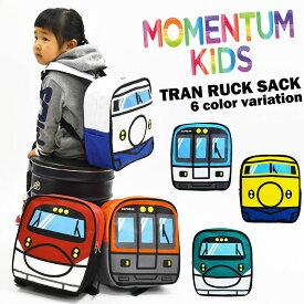 TURN OVER ターンオーバー トレイン リュックサック Train Ruck バックパック KIDS キッズ 子ども 子供 お子さま 幼稚園 保育園 通学 お迎え 学童 お出かけ 公園 K-728