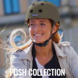 Melon helmet(メロンヘルメット)Posh collection XXS(46cm)/自転車 ドイツ製マルチヘルメット キッズから大人XXL(63cm)自転車 アーバンヘルメット