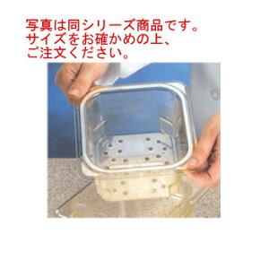 キャンブロ コランダーホットパン 65CLRHP(150)【業務用】【CAMBRO】【フードパン】