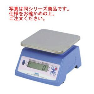 ヤマト デジタル 防水型 上皿自動秤 UDS-210W 10kg【デジタルはかり】【防水はかり】【デジタルスケール】【秤】【業務用】