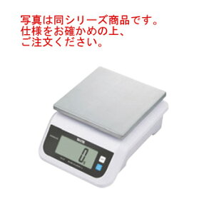 タニタ デジタルスケール 2kg KW-210【デジタルはかり】【秤】【TANITA】【業務用】