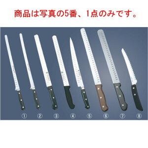 グランドシェフ サーモンスライサー 24cm【包丁】【キッチンナイフ】【鮭ナイフ】【業務用】