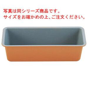 トッピングオレンジ パウンドケーキ型 B-108 ミニ【業務用】【ケーキ型】【パウンド型】