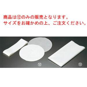 デコレーションケーキ型用敷紙(30枚入)15cm用 No.152【抜き型用敷紙】