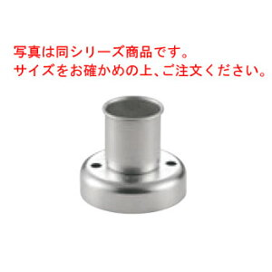 FK アルミ ドーナツ抜型 小(φ60)【業務用】【ドーナツ型】