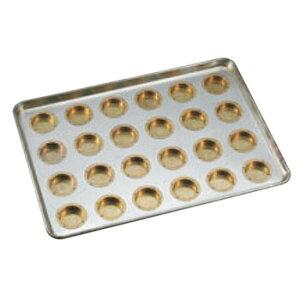 シリコン加工 カステラカップ型 天板(24ケ取)【業務用】【オーブン天板】