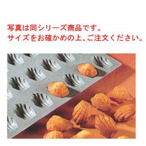 エラストモール ミニマドレーヌ 1851-01D 300×200 30ケ取【業務用】【elastomoule】【お菓子型】