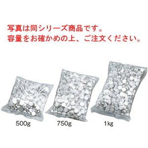 EBM アルミ タルトストーン 1kg【業務用】【生地ふくれ防止】