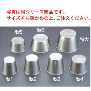 EBM 18-8 プリンカップ No.4【業務用】【ゼリーカップ】【ごはん型】