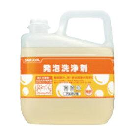サラヤ 発泡洗浄剤 5kg 50226【清掃用品】【キッチン用品】【洗剤】