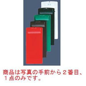 【メール便配送可能】シンビ お会計クリップ CLIP-101 茶【バインダー】【伝票ホルダー】
