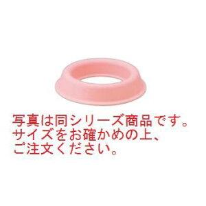 プチエイド 茶碗まくら(M)HS-N6 ピンク【介護用食器】【茶碗置き台】