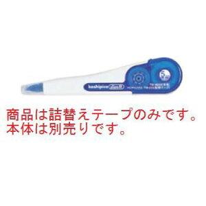 コクヨ 修正テープ ケシピコスリム用詰替えテープ TW-255【替えテープ】
