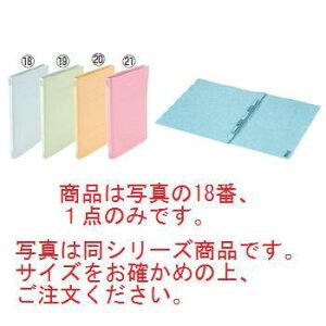 コクヨ フラットファイル V フ-V48B A3-E 青【事務用品】【ファイリング】【ファイル】