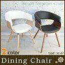 【送料無料】ダイニングチェアー 木製 選べる2色 木製椅子 SC-07【ウォルナット調】【木製椅子】【椅子】【ダイニングチェア】【キッチンチェア】【北欧】