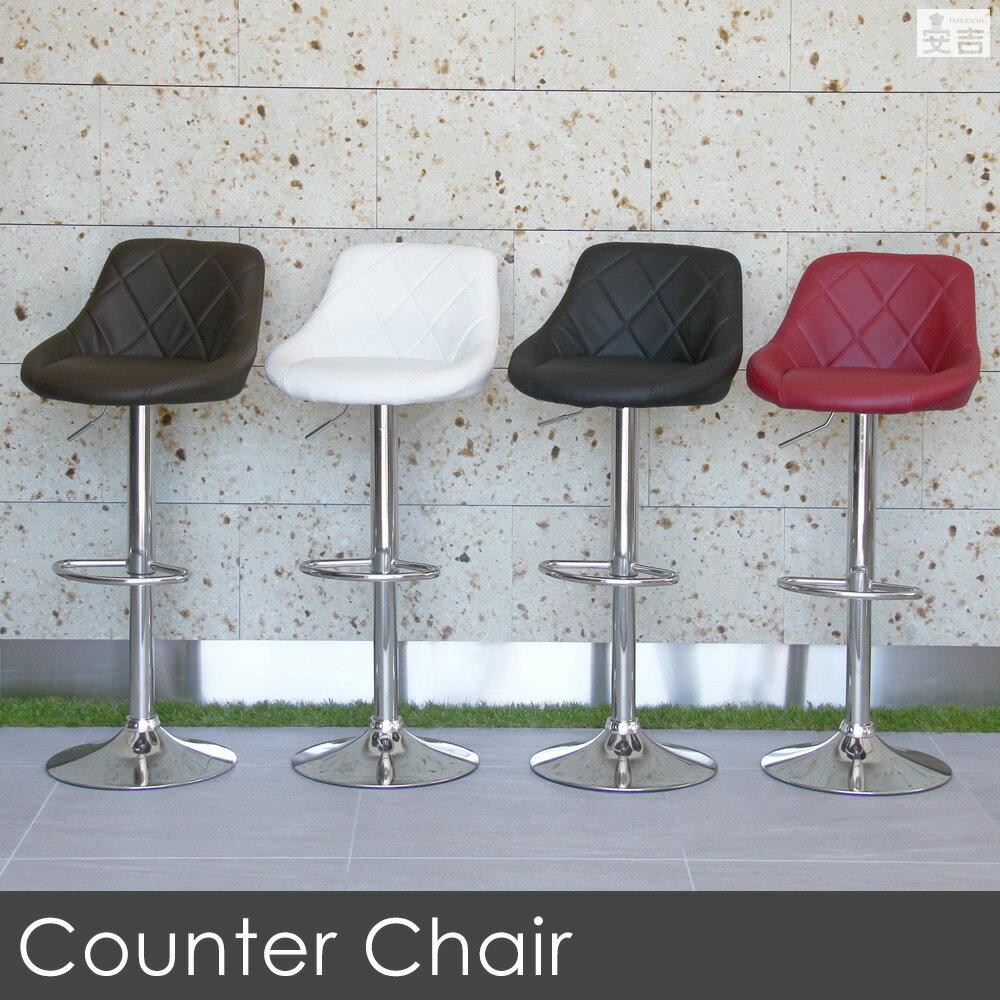 【送料無料】バーチェア ソフトレザー 背もたれ付き WY-523【カウンター椅子】【カウンターチェアー】【椅子】【チェアー】【ハイチェアー】【バーカウンター】【bar】【バーチェア】
