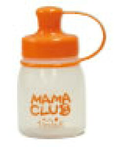 ママクラブ ドレッサ MCD−25 オレンジ【ドレッシングボトル】【ドレッシング入れ】【業務用】