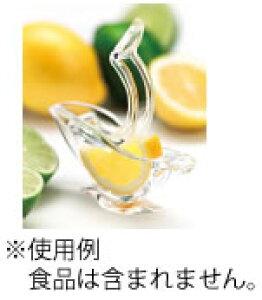 プレスアート レモン絞り【業務用】