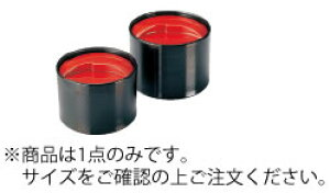 TA 式部飯器(大) 日の出内黒 9−187−14【米椀】【宴会用】【ご飯入れ】【ご飯容器】【ご飯茶碗】【茶碗】【業務用】