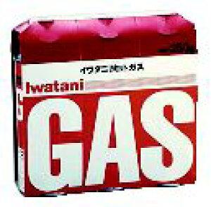 イワタニ カセットガス (3本組) CB-250-OR【カセットガス】【カセットボンベ】【業務用】