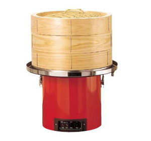 電気蒸し器 HBD-5L【代引き不可】【蒸し器 電気 スチーマー せいろ セイロ 蒸篭】【業務用】