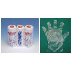 エンボス手袋#30 200枚ロール巻 (ポリエチレン製) S【使い捨て】【ビニール手袋】【業務用】
