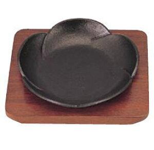 S 鉄 ミニステーキ皿 梅 15cm【鉄板皿 IH対応 電磁調理器対応】【業務用】【洋食器】【プレート】【焼きそば鉄板】【ハンバーク皿】【業務用】