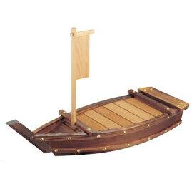 ネズコ舟 4尺【舟盛り 刺身 演出用品】【盛器】【料理飾り】【盛付台】【舟盛】【料理舟】【業務用】