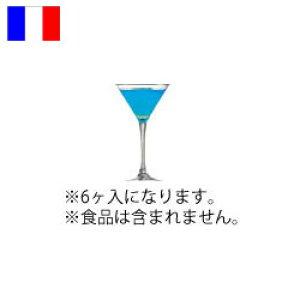 シナチュール カクテル 150 (6ヶ入) アルコロック 50056 (F)【バー用品】【グラス】【カクテルグラス】【コップ】【業務用】
