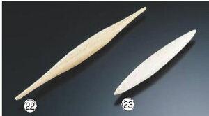 シュウマイ 麺棒 大 細口 【焼売】【餃子種ベラ】【業務用】