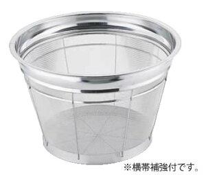SA18-8深型米揚ざる 27.5cm(3升)【洗米用】【ステンレスざる】【水切り】【業務用】