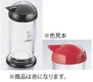 ザ・スカット スパイスシリーズ2 オリーブ油さし(小) 赤【調味料入れ】【調味料ストッカー】【業務用】