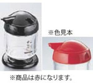 ザ・スカット スパイスシリーズ2 オリーブ油さし(ミニ) 赤【調味料入れ】【調味料ストッカー】【業務用】
