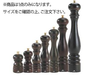プジョー ペパーミル パリ チョコレート 870422/1 22cm【ペッパーミル】【プジョー】【業務用】