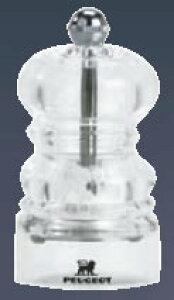 プジョー ソルトミル ナンシーSM 9cm 900809/SME【ソルトミル】【プジョー】【業務用】