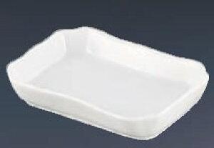 陶器 長角ジャスト トレー D-408【灰皿】【業務用】