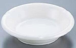 陶器 ソフィー灰皿 D-404【灰皿】【業務用】