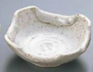 石焼白折り込灰皿 T03-72【灰皿】【陶器】【業務用】