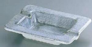 ごす布目長角灰皿 T03-78【灰皿】【陶器】【業務用】