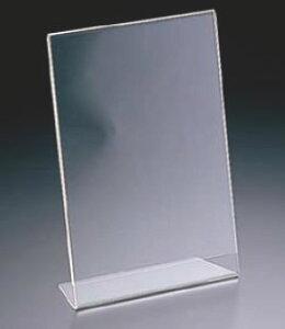 アクリル サインホルダー 片面用 47601 B5縦【サインスタンド】【業務用】
