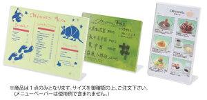 シンビ マグネット式メニュースタンド KNK-1【メニュースタンド】【メニュー立て】【業務用】