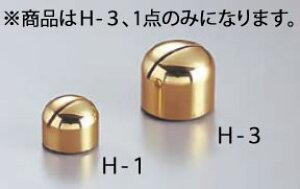 【メール便配送可能】金属カード立(真鍮ゴールド) H-3【カード立て】【カードスタンド】【業務用】