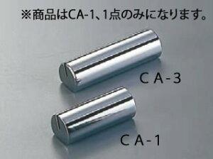 【メール便配送可能】金属カード立(真鍮クローム) CA-1【カード立て】【カードスタンド】【業務用】
