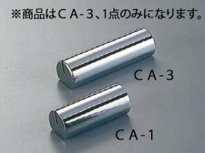 【メール便配送可能】金属カード立(真鍮クローム) CA-3【カード立て】【カードスタンド】【業務用】